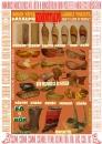 Keménytalpú (fatalpú) bőrfelsőrészes lábbelik